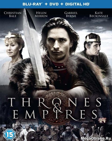 Принц Ютландии / Королевская хитрость / Prince of Jutland / Royal Deceit / Thrones and Empires (1994/BDRip/HDRip)