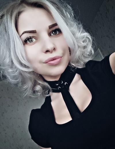 Елена Елена, Минск