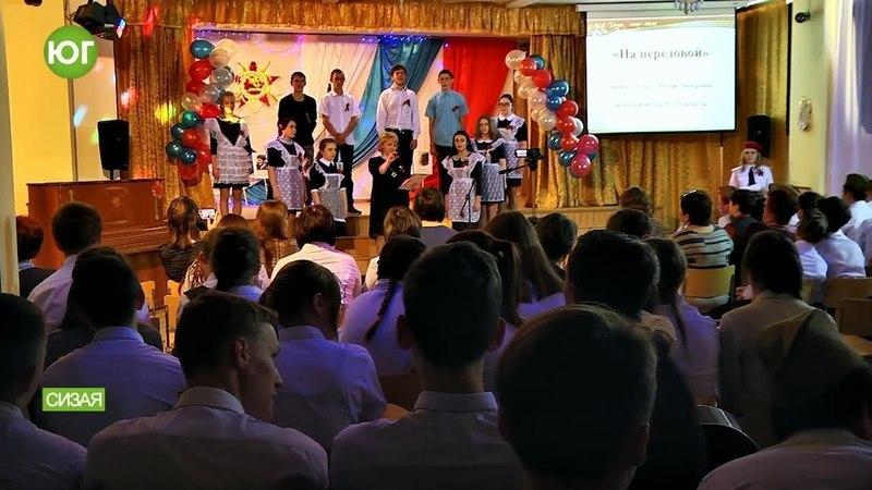 Накануне 9 Мая в Московской школе прошел фестиваль