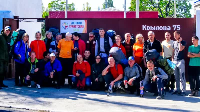 Республиканский семинар практикум по пешеходному туризму среди педагогов образовательных учреждений Республики Крым
