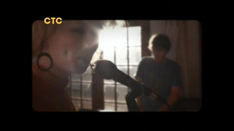 Beth Rowley — So Sublime (СТС)