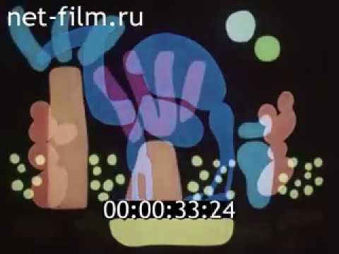 Киножурнал Звездочка о хлебе год 1978 выпуск № 26