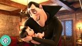 У Графа Дракулы родилась дочка. Монстры на каникулах (2012) год.