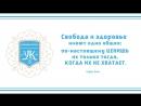 Афоризмы Ульяновсккурорт