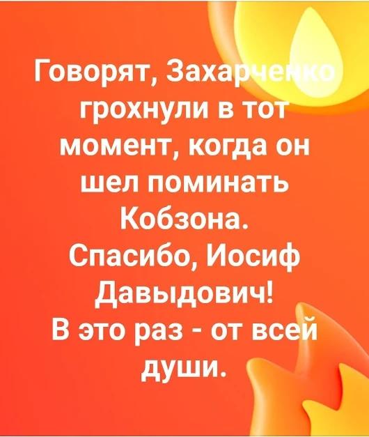 """МИД России обвинил в ликвидации Захарченко """"киевскую партию войны"""" - Цензор.НЕТ 7245"""