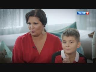 Анна Нетребко и Юсиф Эйвазов. Действующие лица с Наилей Аскер-заде (Документальный, 2019)