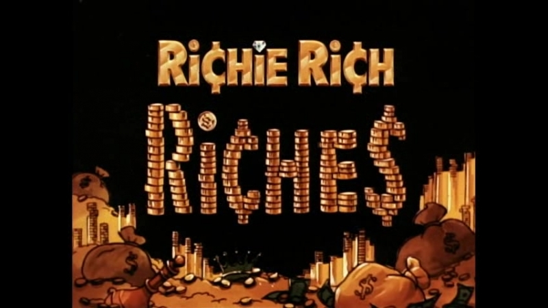 Шоу Ричи Рича и Скуби-ду серия 01 The Richie Rich Scooby-Doo show (episode 1)