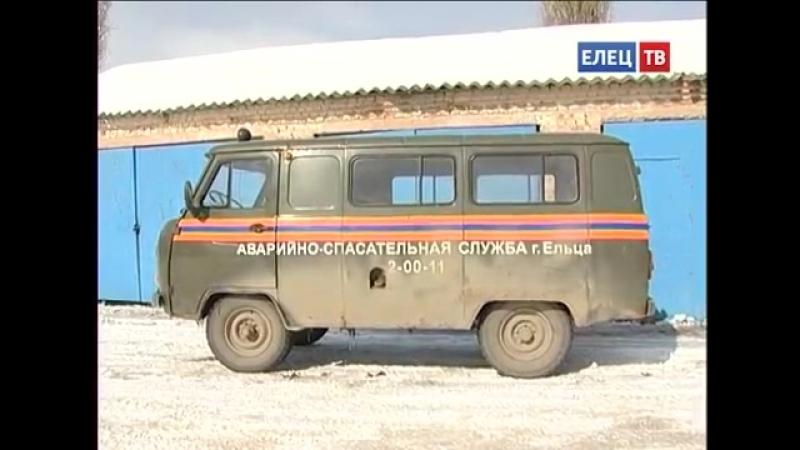Праздничные будни: День работников ЖКХ дежурная смена Аварийно-спасательной службы Ельца встретит на своём рабочем посту