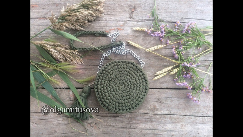 Круглая сумка крючком из трикотажной пряжи Мастер класс Crochet bag made of knitted yarn