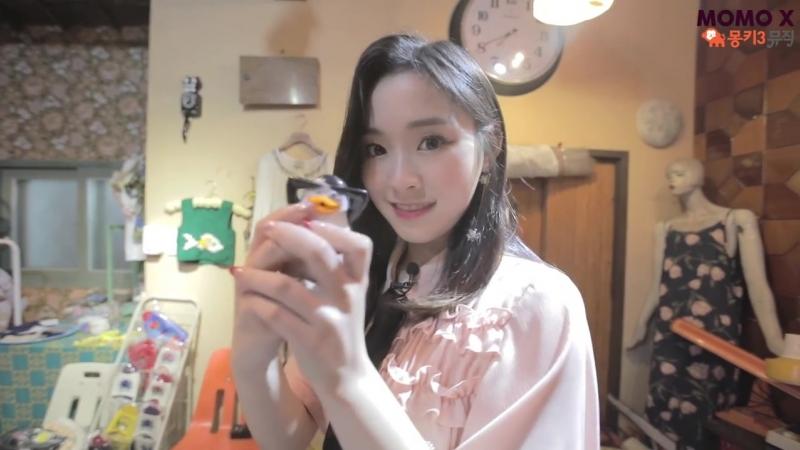 Нет слов (Ga Hyeon of Dreamcatcher)