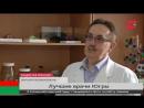 Югорские врачи в числе лучших в стране. Сотрудники Окружной клинической больницы заняли призовые места во Всероссийском конкурсе