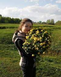 Ксения Асылбаева