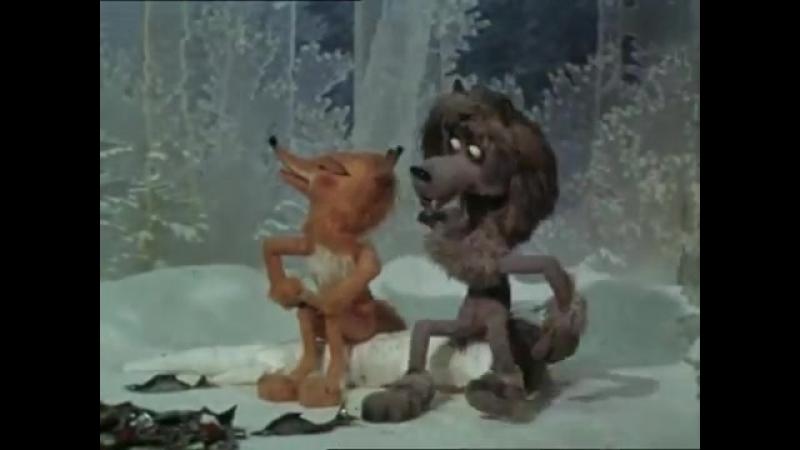 Советский кукольный мультфильм Ловись рыбка 1983 год Мультик СССР