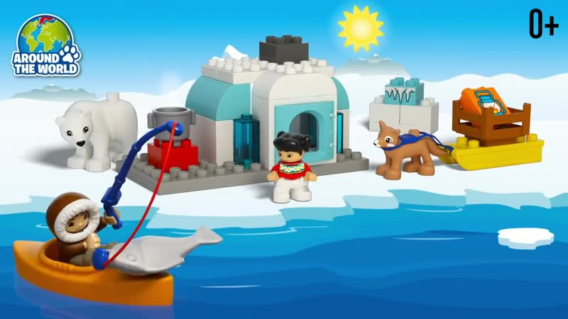 Арктика - LEGO