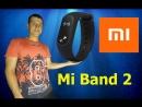 Мини обзор Mi band2 и первые впечатления