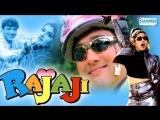 Raja Ji - Songs Collection (HD) - Govinda - Raveena Tandon