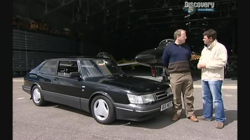 Махинаторы 02 Saab 900 Turbo