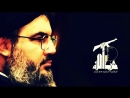 Hezbollah - ya eba Ebdillah