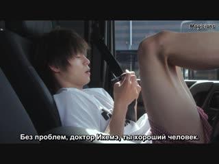 {FSG Magicians} Мой парень - бездельник 5 серия (рус.суб)