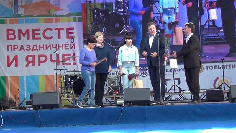 Поздравление с победой Дианы от Губернатора Самарской области Азарова Дмитрия Игоревича