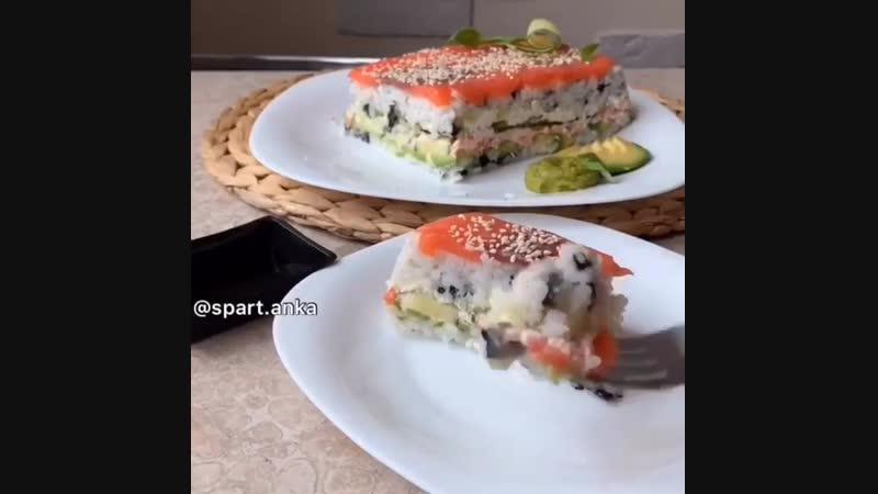 Zerofat - суши-салат