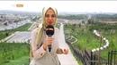 Çimkent - Kazakistan'ın 3. Büyük Şehri - Dünyadaki Türkiye - TRT Avaz