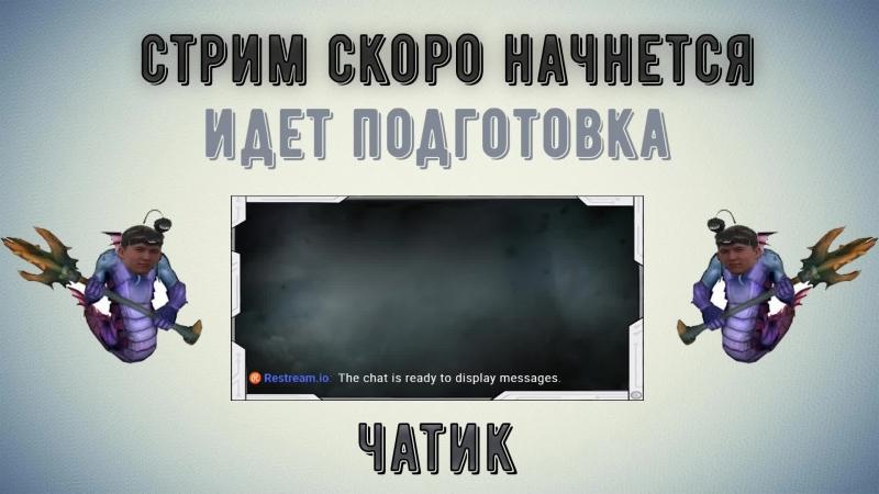 6100 MMR | Тинкер/Бруда/Висп/Врка [1080p 60 FPS]