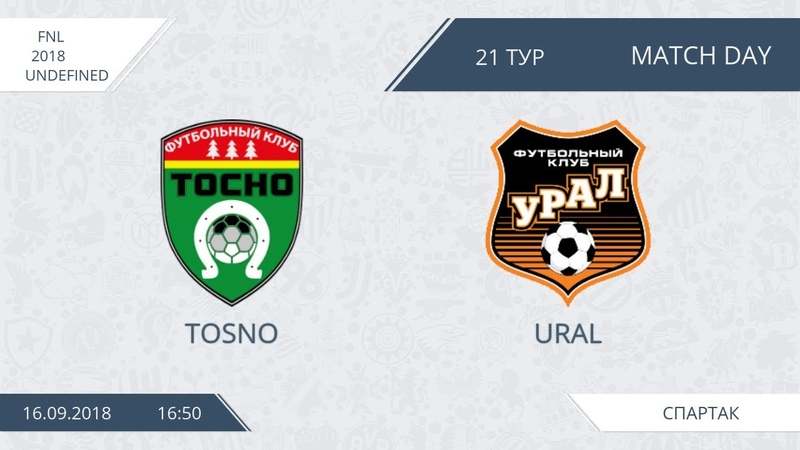 AFL Russia FNL Day 21 Tosno Ural