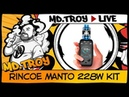 MD.TROY LIVE №41 RINCOE MANTO 228 KIT