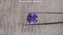 Beautiful Purple Bolivian Amethyst Gemstone from KGC