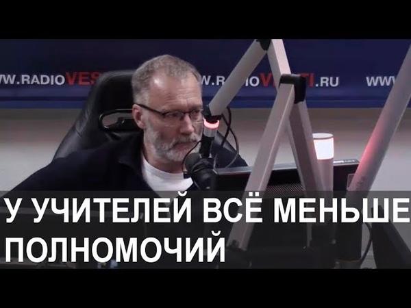 Менеджеры по продаже трусов не смогут обеспечить технологический провыв России