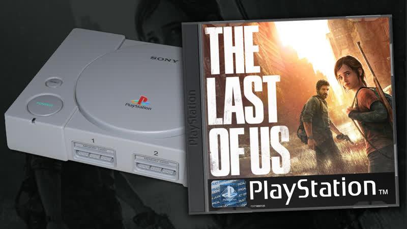 Трейлер The Last Of Us для PSOne