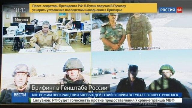 Новости на Россия 24 • Генштаб: Россия сделала все для перемирия в Сирии