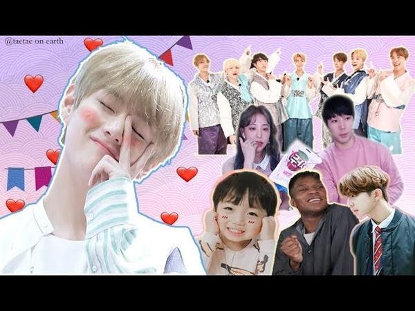 Everybody loves V Taehyung part 26 [Kids, Staff, Gallant, Jaehyun Golden Child, Choi Yeseul,..]