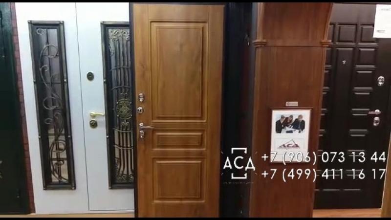Металлическая дверь Геркулес от АСД