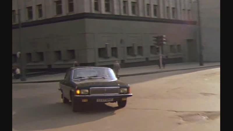 ГАЗ-3102 «Волга» из хф «ТАСС уполномочен заявить...» (1984)