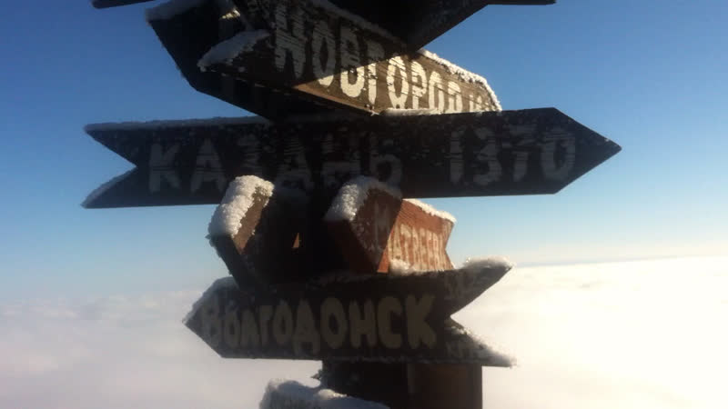 Пятигорск-2018. Вершина горы Машук