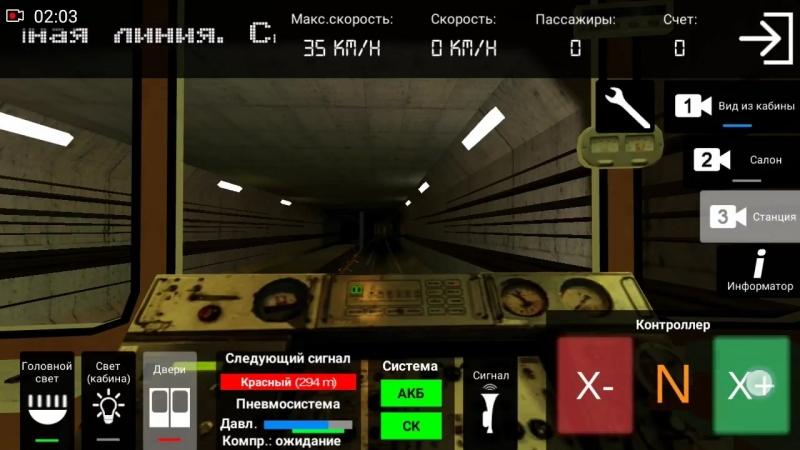 AG Subway Simulator Mobile. Первый взгляд