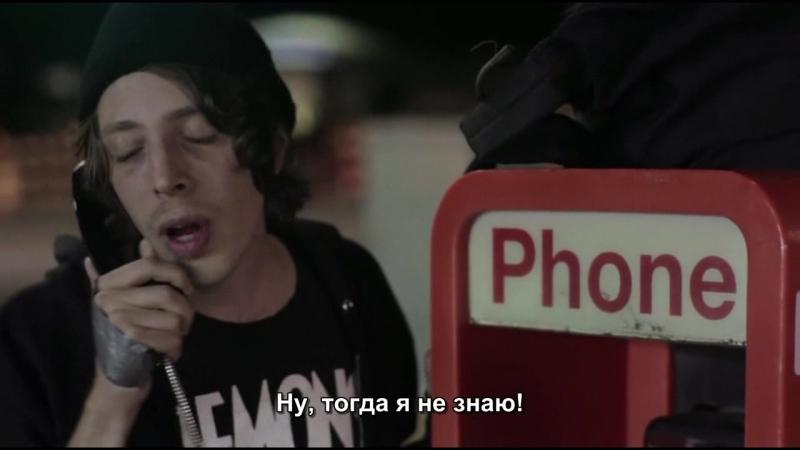 «Полудурок» |2014| Режиссер: Джоэль Потрикус | драма, комедия (рус. субтитры)