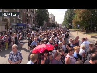 В Донецке прошла церемония прощания с Александром Захарченко