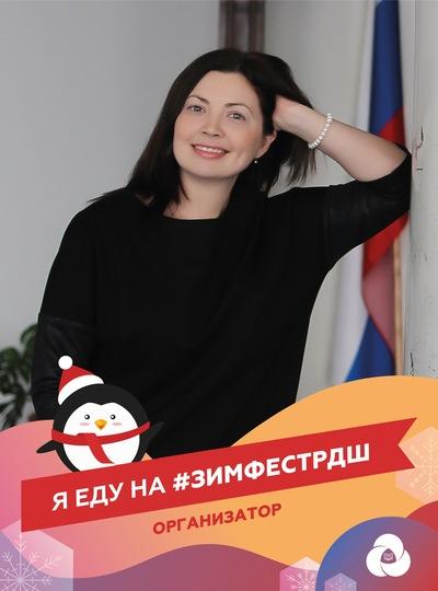 Наталья Курганкина