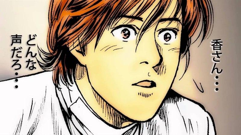City Hunter OAD 2016 Ryo no Propose シティーハンター 獠のプロポーズ OVA 720p