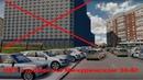 Митинг против дома-монстра на Мичуринском 30Б в Москве.За сквер! / LIVE 16.08.18