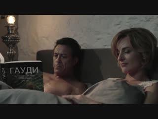 Качели (2017) 1-4 серии HD