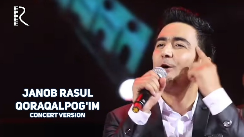 Janob Rasul Qoraqalpog'im Жаноб Расул Коракалпогим concert version 2017