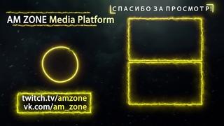 Создали Outro for AMZONE|examples of works Sunshine studio