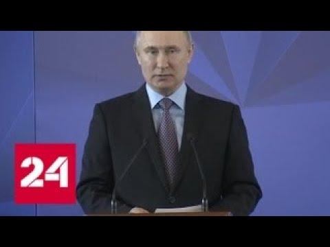 Путин: новому правительству нужно проработать программу строительства студенческих общежитий - Рос…