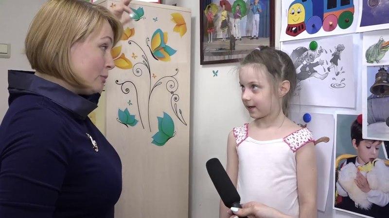 Вселенная детства Педагог по вокалу, дефектолог