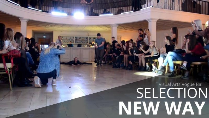 New Way l Selection l Visual Arts Vogue Ball l Kemerovo