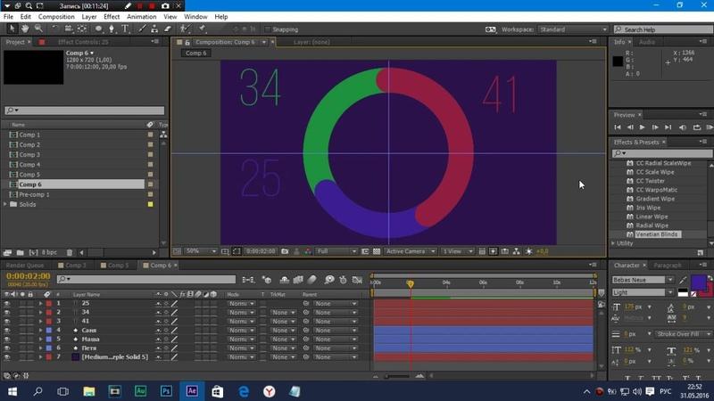 Как сделать круговую диаграмму в After Effects | Туториал по AE